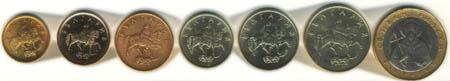 bulgarian coins